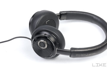 Philips Fidelio M2L Kopfhörer Test Review Bluetooth Headphones