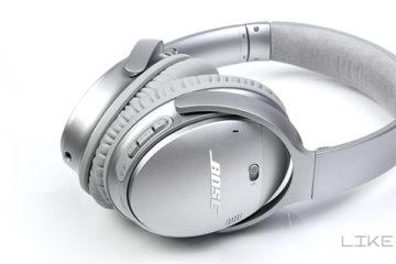 Bose QuietComfort 35 Kopfhörer Headphones Test Review Wireless Kabellos Soundlink