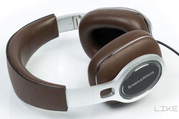 Bowers & Wilkins P9 Signature Kopfhörer