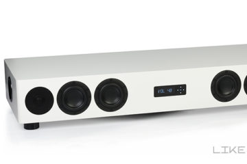 Nubert nuPro AS-450 Soundbar