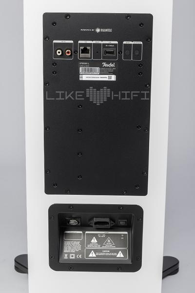 Blick auf die aktive Box der Teufel Stereo L