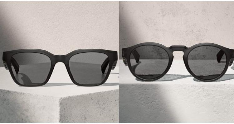 AR-Brille Bose Frames