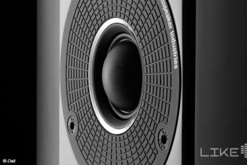 Test: Dali Rubicon 2 C - Aktive Regallautsprecher Review Speaker Regallautsprecher Kompaktlautsprecher